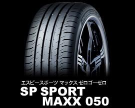 SP SPORT MAXX 050